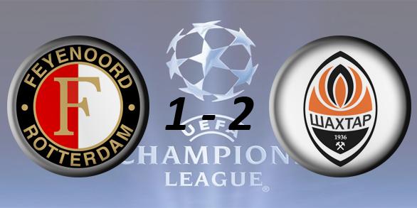 Лига чемпионов УЕФА 2017/2018 - Страница 2 C008e681c750