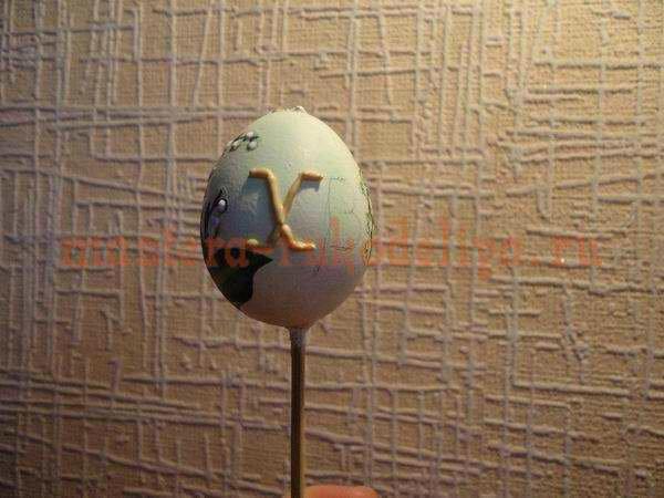 Декорирование яиц C43c8e78aecc