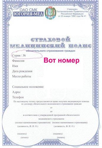 ДЕТСКИЙ ОКУЛИСТ  - Страница 3 62ca07d67b4e