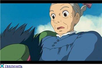 Ходячий замок / Движущийся замок Хаула / Howl's Moving Castle / Howl no Ugoku Shiro / ハウルの動く城 (2004 г. Полнометражный) - Страница 2 Fbba2360c91at