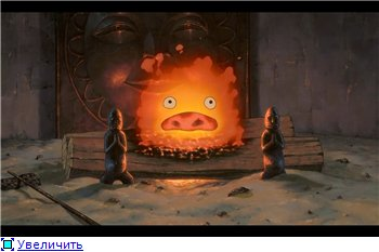 Ходячий замок / Движущийся замок Хаула / Howl's Moving Castle / Howl no Ugoku Shiro / ハウルの動く城 (2004 г. Полнометражный) - Страница 2 8aed60a74a17t