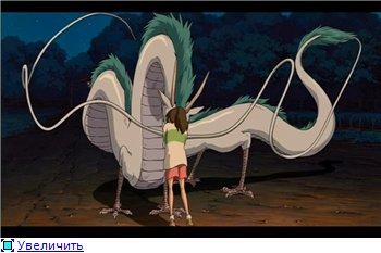 Унесенные призраками / Spirited Away / Sen to Chihiro no kamikakushi (2001 г. полнометражный) Bc7be8529877t