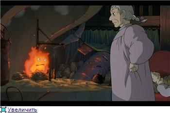 Ходячий замок / Движущийся замок Хаула / Howl's Moving Castle / Howl no Ugoku Shiro / ハウルの動く城 (2004 г. Полнометражный) - Страница 2 3aae1bc6d989t
