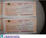 Марише Федотовой нужна Ваша помощь, 6 лет-ДЦП. - Страница 2 50c4391ba43ct