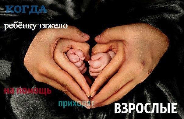 Антон Диванаев.5 лет. ДЦП, бронх. астма .SOS... 730a600d5b61