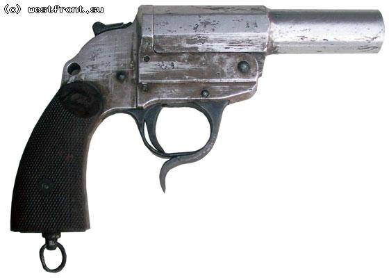 Гильза от немецкого сигнального пистолета 7419041f8c0d