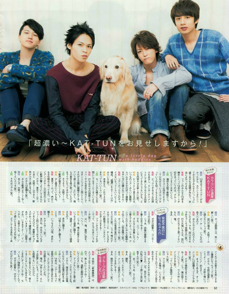 KAT-TUN / カトゥーン - Страница 27 09e0cedc7824