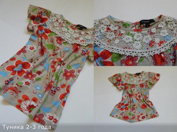 Одежда для девочки от 0 до 3-х лет, после одного ребенка, много всего 0df25bdd6128