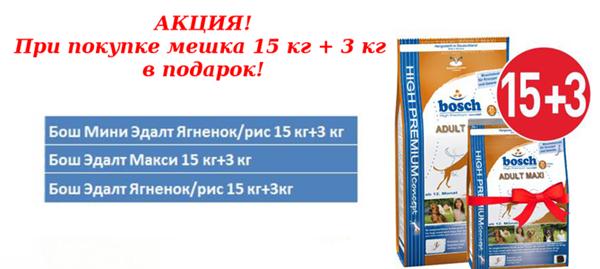 Интернет-магазин Red Dog- только качественные товары для собак! - Страница 3 5299f16c5dcc