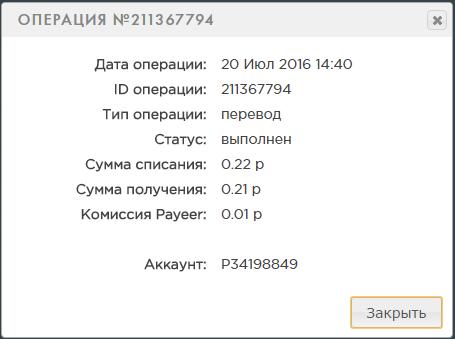 Заработок без вложений, халявный бонус каждый час на электронный кошелек 348e297b2892