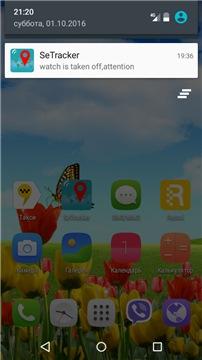 Детские часы с GPS - трекером. Отзывы и обмен информацией.  8ad11434cc72t