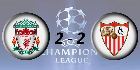 Лига чемпионов УЕФА 2017/2018 2cbc7c6ac1f9