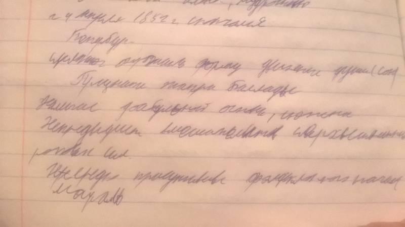 Каллиграфия или исправление почерка у детей. - Страница 5 C3b5958e169b