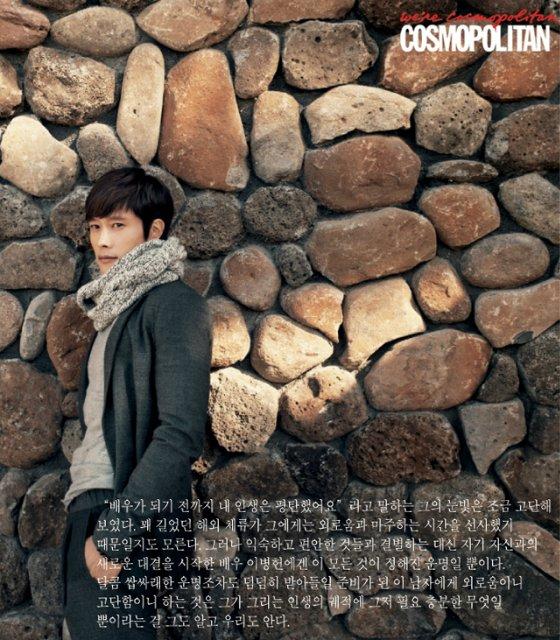 Lee Byung Hun / Ли Бен Хон не пьет одеколон  - Страница 2 8fb1d3bea70b
