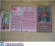 Мои творюшки - Страница 2 402315c89b44t