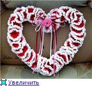 День Святого Валентина (рукоделие) 4349ffcf8065t