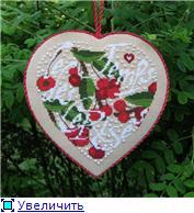 Сердечки Isabelle Vautier E6a7419bd030t