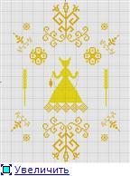 Славянская обережная вышивка - Страница 20 F8a2d631c597t