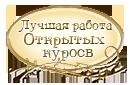"Выпуск школы Мини - ""Арбуз"" - Страница 2 Df0d61b3468b"