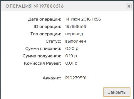 Заработок без вложений, халявный бонус каждый час на электронный кошелек 8096b3606651