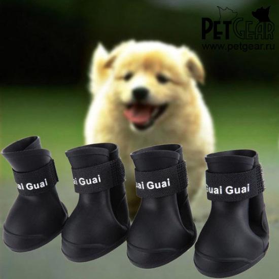 Интернет-зоомагазин Pet Gear - Страница 9 2c8801784270