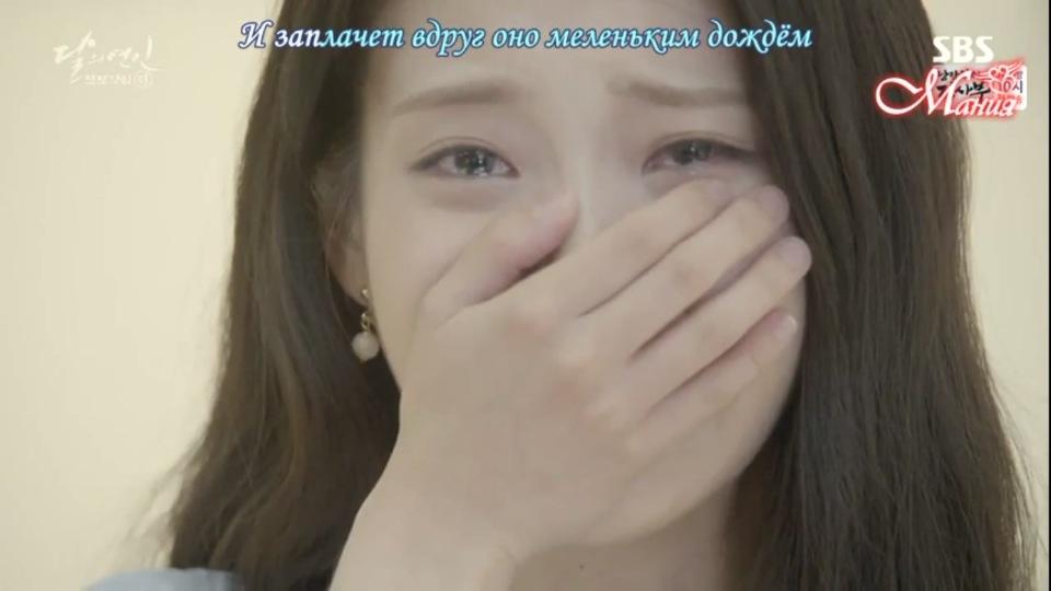 Лунные влюблённые - Алые сердца Корё / Moon Lovers: Scarlet Heart Ryeo - Страница 3 D1a05317dca2