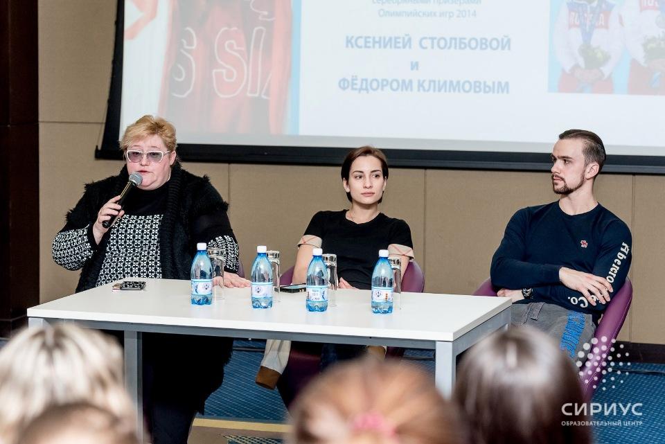 Группа Нины Мозер - СК «Вдохновение» (Москва) - Страница 10 Da22855ee926