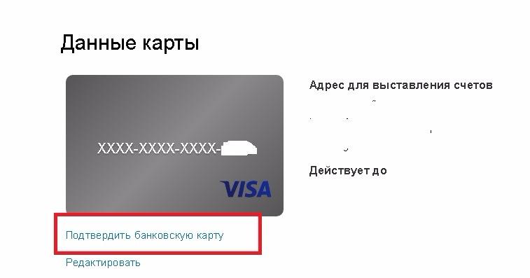 PayPal 217b949e8e1e