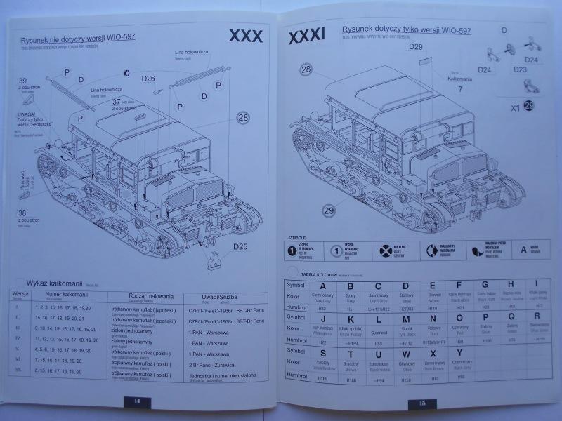 Обзор C7P Heavy Artillery Tractor 1/35 (Mirage Hobby №35901) 6136d1006d81
