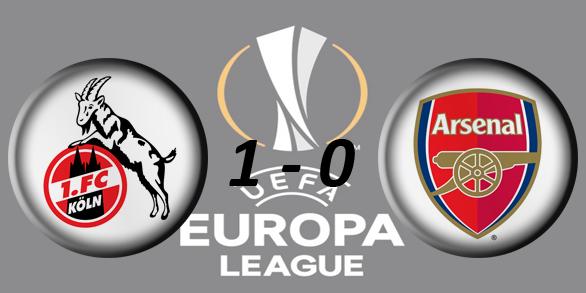 Лига Европы УЕФА 2017/2018 004d76b2cc91