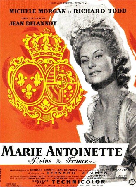 Мария-Антуанетта / Marie-Antoinette / все фильмы 605c46e8ff43