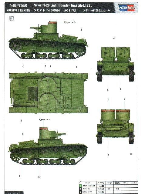 Обзор моделей танка Т-26 (и машин на его базе). D580eed16fe9