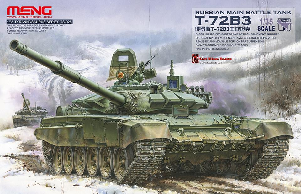 Military scale modeling: News, sites, discussion B77e809ba19f