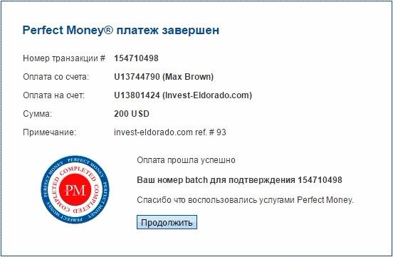 Invest-eldorado - invest-eldorado.com 14480b3ac5fe