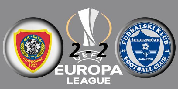 Лига Европы УЕФА 2017/2018 297da68ff52d