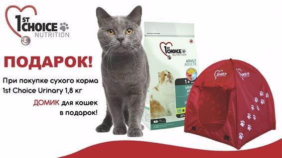 Интернет-магазин зоотоваров Счастливый Питомец 6d1312291e46