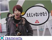 Ko-ki photos 55592d10391et