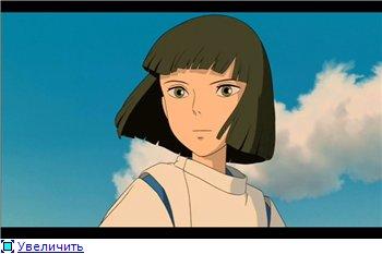 Унесенные призраками / Spirited Away / Sen to Chihiro no kamikakushi (2001 г. полнометражный) E9664203218bt