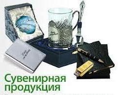 Новогодние корпоративные подарки 2013  A22ef62c0fb4