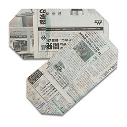 Японское искусство - Оригами - Страница 2 45a3513e7d6d