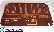 "1940-41 год. Радиоприемник  ""VEFSUPER M517_11"". (VEF). 29a3c79d20a4t"