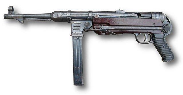 Патрон 9×19 мм Парабеллум (ММГ) 55a5da7e8fb6