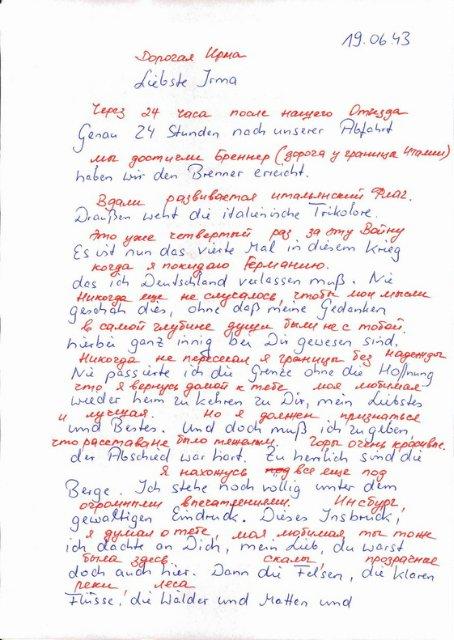Письма немецких солдат времен войны 25b067a30edf