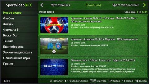 FS.TO, EX.UA, SportVideo Box 2892888ca45c