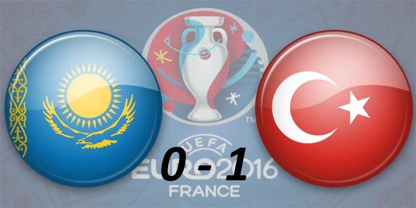 Чемпионат Европы по футболу 2016 Ce804f4debb1