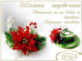 Награды skarabeya Ac8b29af8202t