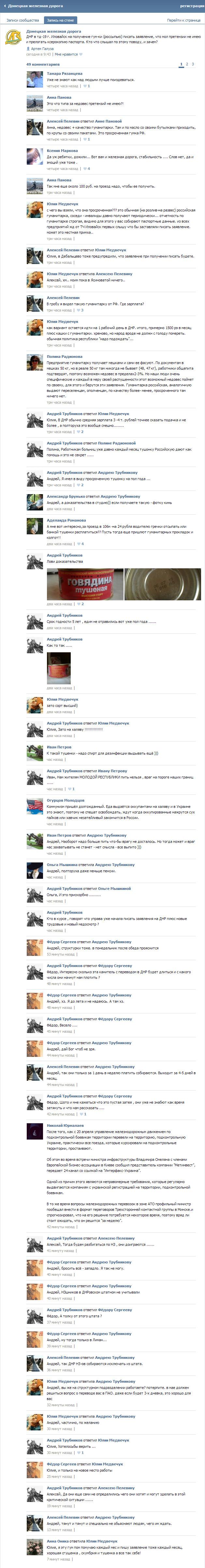 """...о """"русской весне""""... - Страница 38 17b04a91d85a"""
