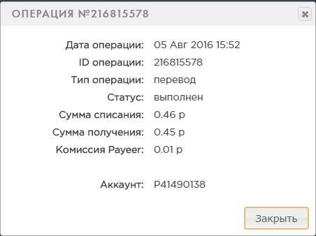 Заработок без вложений, халявный бонус каждый час на электронный кошелек - Страница 2 0d61ab61a970