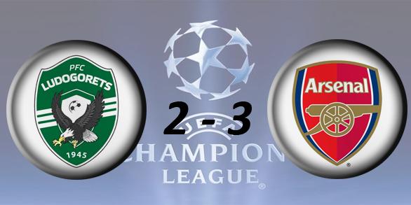 Лига чемпионов УЕФА 2016/2017 - Страница 2 Ebef819078b9