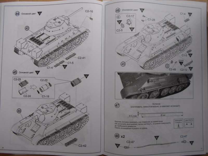 Обзор Т-34-76 выпуск начала 1943г 1/35 (Моделист №303529) E9650aa6ac8c
